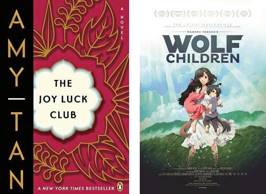 joyluckclubwolfchildren