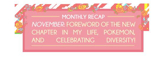 recap-november